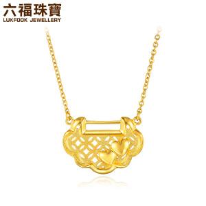 六福珠宝足金套链如意心锁黄金套链项链含坠女款 GDG30055