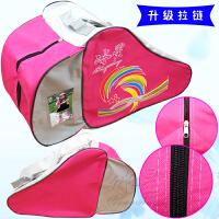 儿童溜冰鞋厚款旱冰鞋单肩背包滑冰鞋袋子冰鞋轮滑包包