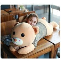 毛绒玩具可爱萌泰迪熊抱抱熊玩偶女生睡觉韩国娃娃公仔送女友抱枕 趴趴萌萌熊