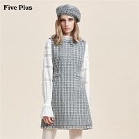 Five Plus女装格子编织呢料连衣裙无袖背心裙收腰毛边复古