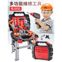 儿童工具维修台玩具工作台套装男孩仿真电钻宝宝3-6岁4男童过家家