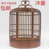 鸟笼竹画眉笼四川鸟笼大号鸟笼川笼贵州大号鸟笼红木鸟笼鹦鹉鸟笼
