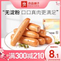 �M�p【良品�子-低脂�u胸肉�c120gx1袋】川式藤椒味�u肉�零食休�e即食小吃