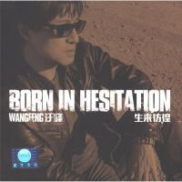 生来彷徨-汪峰CD( 货号:779850452)