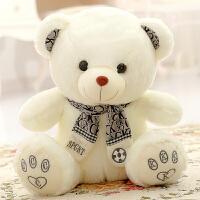 熊公仔毛绒玩具玩偶送女友儿童女生礼物小号布娃娃抱抱熊猫