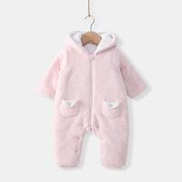 逍遥羊 婴童装秋冬婴儿衣服长袖婴儿连体衣爬服宝宝哈衣加厚