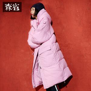森宿P偷偷小懒冬装新款口袋拉链纯色宽松长款连帽棉服女