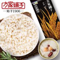 方家铺子 东北特产 有机糯米 白色五谷杂粮 色泽均匀 500g/袋