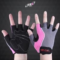 半指健身男超薄女运动单杠锻炼吸汗健身房护腕防滑器械训练护手套
