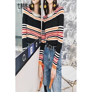 【618大促 每满100减50】毛衣女修身显瘦彩条纹春秋装新款韩版套头长袖打底针织衫上衣