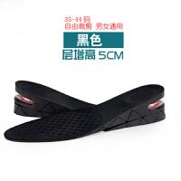 内增高鞋垫男5cm全垫透气减震气垫舒适运动鞋女增高鞋垫3cm
