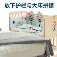 【支持礼品卡】婴儿床实木多功能新生儿宝宝床bb床带蚊帐摇篮床加长儿童床置物架y3t
