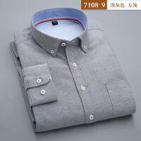 2017男式长袖衬衫商务休闲纯色打底衬衫长袖韩版扣领寸衣