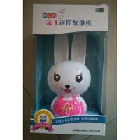婴幼儿玩具 智力兔子遥控故事机玩具儿童益智早教礼盒装生日礼物 NO-881智力兔 粉红色 子遥控故事机