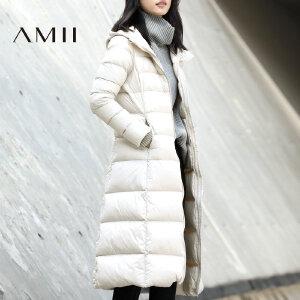 Amii[极简主义]2017冬装新款连帽修身茧型厚羽绒服女保暖90绒长款