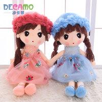 儿童女生生日礼物布娃娃毛绒玩具雪韵菲儿女孩公仔玩偶抱枕
