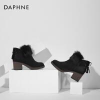 Daphne/达芙妮冬季新款潮流女靴 流苏绑带圆头粗跟通勤短靴女