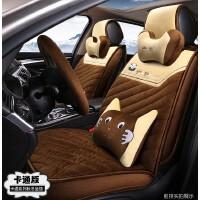 汽车座套冬季专用全包围毛绒车垫新款小车座椅套保暖毛垫坐垫