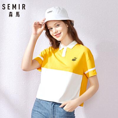 森马短袖T恤女2019夏季新款撞色polo衫刺绣落肩袖学生上衣