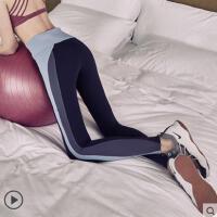 瑜伽裤女紧身高腰提臀弹力收腹显瘦户外新品跑步服外穿速干健身裤运动裤