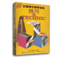 原版引进 巴斯蒂安钢琴教程(五)(全5册) 巴斯蒂安5 无声版 幼儿钢琴学琴正版经典巴斯蒂安系列书谱 上海音乐出版社