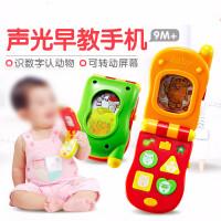 儿童玩具 手机玩具趣味音乐翻盖手机宝宝儿童益智早教礼盒装生日礼物 趣味音乐手机