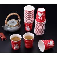 结婚庆用品一次性加厚喜杯子婚宴中式婚礼敬茶道具喜庆大红色纸杯