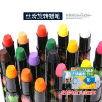 蜡笔儿童安全可水洗画笔 旋转儿童蜡笔套装幼儿园油画棒 g0g