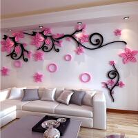 3d立体亚克力墙贴 客厅卧室电视沙发背景墙贴纸 花藤婚房装饰画 超