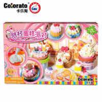 12色超轻粘土套装仿真奶油粘土蛋糕儿童玩具粘土彩泥奶油土