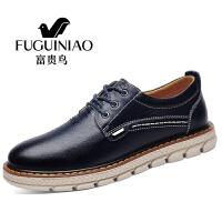富贵鸟工装鞋男秋季男士休闲皮鞋男男鞋英伦潮鞋户外工作鞋子 A798053蓝色 38