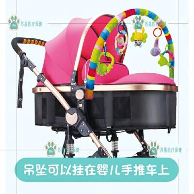 759婴儿床挂件摇铃8225只摇铃乐器手推车婴儿车儿童玩具车