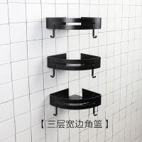 黑色太空铝浴巾架浴室置物架卫浴五金挂件套装卫生间免打孔毛巾架