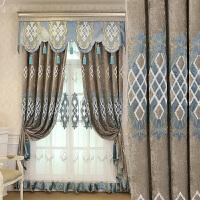 欧式窗帘半遮光卧室家用餐厅主卧平面窗落地窗满墙窗纱 8860
