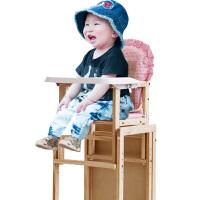 【满200减100】御目 餐椅 家用多功能便携式0-4岁儿童餐桌宝宝吃饭桌椅座椅婴儿防侧翻餐桌椅子满额减限时抢礼品卡儿