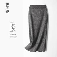 秋冬开叉半身裙中长款时尚一步裙高腰下半身长裙高腰包臀裙子针织