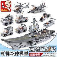 小鲁班拼装积木9合1辽宁号航空母舰模型军事益智拼插儿童玩具男孩