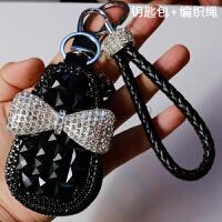 汽车钥匙包装饰用品钥匙扣套水晶钻零钱钱包挂件女式专用 _钥匙包+编织绳 酷酷黑
