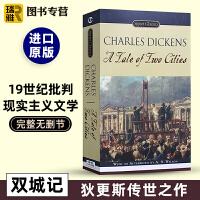 双城记 英文原版小说 A Tale of Two Cities 世界经典名著 查尔斯狄更斯长篇历史小说 Charles