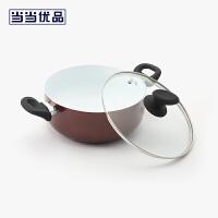 当当优品 复底陶瓷不粘汤锅 24厘米 紫红色