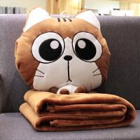 猫咪午睡枕头汽车抱枕被子两用珊瑚绒腰靠枕靠垫空调被毯子三合一jyl 棕色大眼 暖手抱枕40x45cm毯子1米*1米7