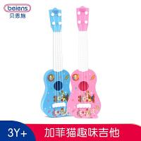 儿童吉他小提琴女孩仿真乐器加菲猫 音乐仿真可弹奏