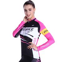 幻线女款长袖骑行服上衣 修身透气山地车骑行服上装 V16-W03幻线女款长上衣