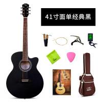 ????八度单板民谣吉他男女学生初学者入门木吉他38寸40寸乐器 喜迎国庆