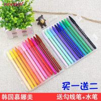 韩国monami慕娜美3000水性笔纤维彩色手账勾线笔中性笔水彩笔套装