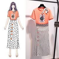 安妮纯2020流行夏天裙子新款时尚韩版高腰复古半身裙套装春季打底连衣裙