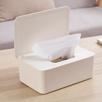 客厅湿纸巾盒 卧室桌面抽纸盒防灰尘密封 家用湿巾收纳盒纸抽盒子