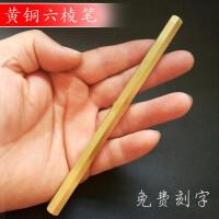 创意六棱黄铜笔 商务中性笔 签字笔 铅笔造型纯铜笔 刻字定制礼品 拍下刻字+送3支笔芯+1绒布袋