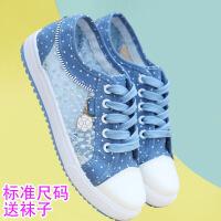 夏季女生低帮帆布鞋韩版初中学生透气春季布鞋平跟休闲单运动女鞋