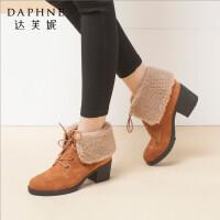 Daphne/达芙妮时尚舒适潮流绒面粗高跟皮毛一体女短棉靴